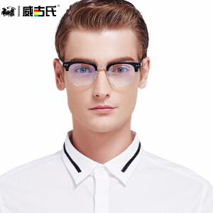 威古氏近视眼镜框男女潮大脸半框全框时尚平光镜5043S
