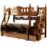 简易木床上下床 美式高低床实木 全实木儿童多功能胡桃木1.21.5 +梯柜+高箱