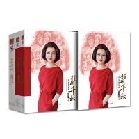 程砚千秋――京剧表演艺术家迟小秋专辑