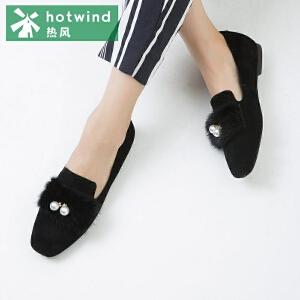 热风hotwind2018秋季新款浅口单鞋女平底一脚套女士珍珠平底鞋H01W7315