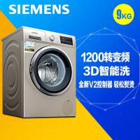 西门子(SIEMENS) WM12P2699W 9公斤 全自动滚筒洗衣机 缎光银 变频1200转 3D正负洗