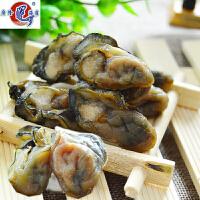 广隆海产 生晒珍珠蚝豉 牡蛎干 海蛎子 250g 袋装 海鲜咸鱼干货