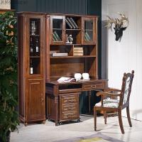 欧式写字桌台式电脑桌家用写字台美式实木书桌带书架书柜一体组合