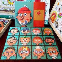 儿童木质拼图益智力开发玩具1-2-3-4-5-6周岁男女孩宝宝幼儿早教7