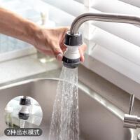 百露水龙头节水器厨房自来水花洒防溅头家用可旋转滤水器过滤嘴