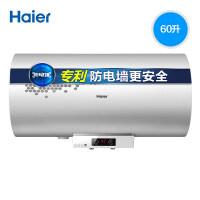 Haier海尔 电热水器 EC6002-R 60升储水式节能家用电热水器