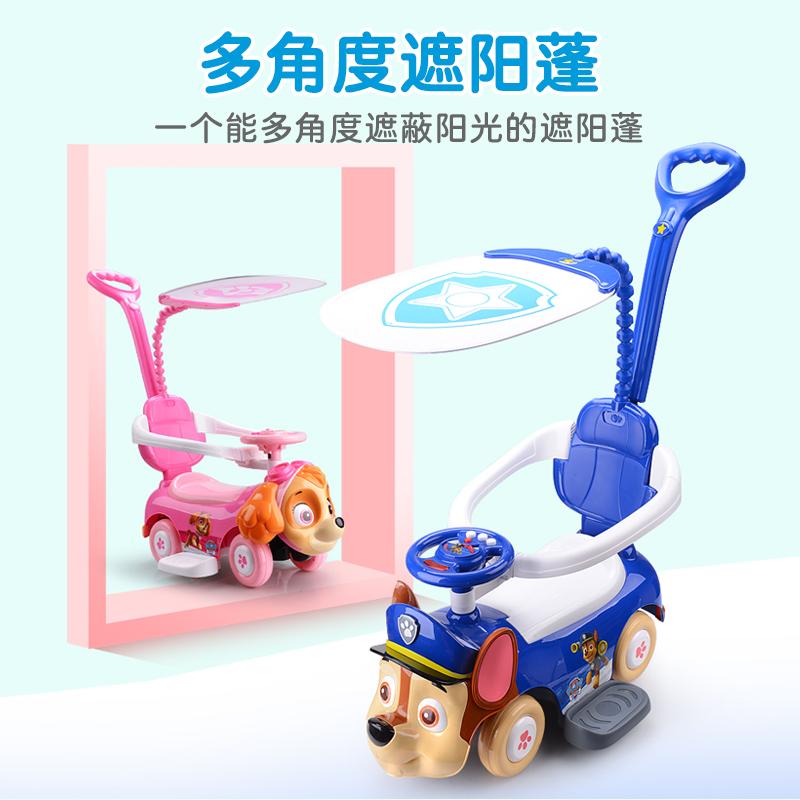 汪汪队立大功(PAW PATROL)儿童玩具扭扭车宝宝1-3岁溜溜车男女孩手推摇摇学步车 闪光音乐方向盘,控制25度转动,避免侧翻