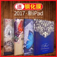新iPad保护套2017款9.7寸平板电脑a1822全包超薄版防摔硅胶壳Pro10.5iPadpro mini Air