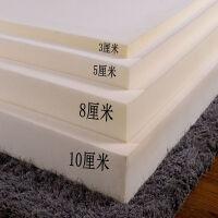 海绵床垫单双人垫子1.5米1.8米学生床垫飘窗垫榻榻米