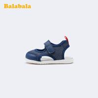 【2件4折价:60】巴拉巴拉官方童鞋儿童凉鞋男童鞋子沙滩鞋宝宝软底夏季