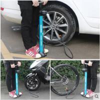 家用山地自行车电动车电瓶车高压打气筒带气压表汽车打气篮球充气