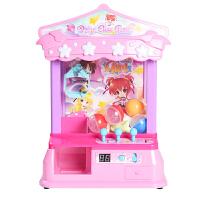 迷你捉抓娃娃机家用小型儿童夹公仔扭蛋机女孩宝宝玩具糖果机礼物