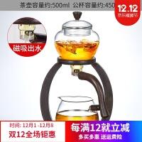 日式玻璃茶具套装家用懒人全自动泡茶器透明功夫茶杯茶壶创意简约