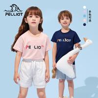 【5折再叠加店铺券】伯希和户外2021新款儿童T恤男女童透气薄时尚短袖跑步快干圆领棉t