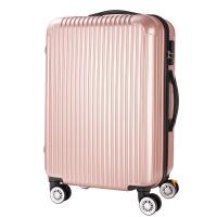 新款行李箱女拉杆箱旅行箱包密码皮箱子万向轮学生20寸24寸韩版小清新