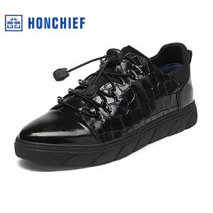 HONCHIEF 红蜻蜓旗下 春秋新款男士板鞋韩版潮流男鞋真皮休闲皮鞋
