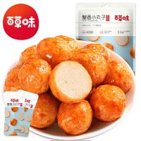 【百草味-蟹香小丸子120g】鱼丸即食鱼海鲜即食零食香辣小吃