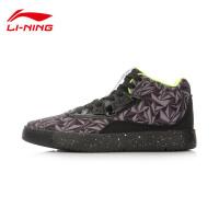 李宁篮球文化鞋男鞋休闲鞋轻便耐磨防滑男士运动鞋ABCL018