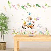 墙贴卧室温馨客厅幼儿园背景墙贴纸婚房浪漫贴花骑单车小孩听着风J 骑着单车听着风 大