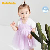 【1件7折价:125.93】巴拉巴拉婴儿公主裙儿童连衣裙夏女童裙子宝宝复古汉服2020新款潮