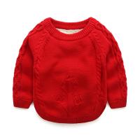儿童毛衣男女童加绒加厚保暖圆领麻花毛线衣宝宝针织衫 小树图案红色 全身加绒
