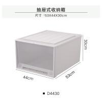 衣服储物箱塑料收纳箱抽屉式透明衣柜收纳柜内衣收纳盒衣物整理箱家居日用纯色储物盒收纳用品 如图