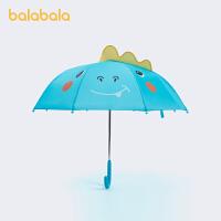 【11.26超品 2件5折�r:34.5】巴拉巴拉�和�雨�阌��@����男女童小孩�W生�p便�L柄小�憧ㄍㄈの�