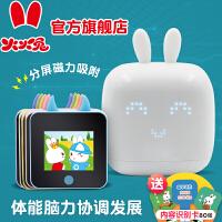 阿李罗火火兔P9智能早教多屏互动拼图魔块儿童手脑开发益智玩具