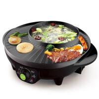 涮烤一体韩式电火锅家用多功能电热锅烧烤煮锅 黑色