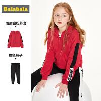 巴拉巴拉童装儿童套装女童秋装2019新款中大童洋气运动长袖长裤女