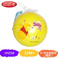 【当当自营】哈哈球迪士尼6寸欢乐拍拍球充气玩具幼儿童玩具球皮球防爆无味H1258黄色