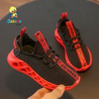 【3折价:95元】芭芭鸭儿童运动鞋男童跑步鞋子2019春季新款网布鞋透气休闲鞋女童