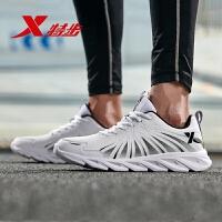 特步跑步鞋男鞋2019轻便耐磨休闲跑鞋子新款透气黑运动鞋男881319119031