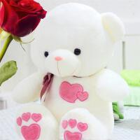 泰迪熊猫抱抱熊睡觉抱公仔玩偶毛绒玩具布娃娃送女生生日礼物