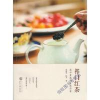 【二手旧书8成新】祁门红茶 吴锡端 /杨芳 武汉大学出版社 9787307159129