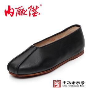 内联升男鞋牛皮底/皮镶芯底洒鞋僧鞋老北京布鞋7125A