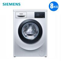 西门子(SIEMENS) WM12L2688W 8公斤 全屏触控 全自动洗衣机 变频滚筒洗衣机(银色)