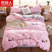 南极人纯棉四件套全棉简约欧式网红女床单被套1.5m/1.8m床上用品