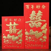 结婚用品大全红包利是封新年婚庆小号红包袋通用个性创意批�l家居日用家装软饰节庆饰品