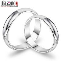 相思树 情侣戒指925纯银戒指女 情侣对戒男士尾戒 指环银饰品JZ026JZ029