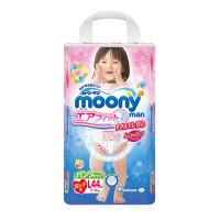 【澳门直购】日本尤妮佳Moony拉拉裤学步裤 纸尿裤尿不湿 女宝大码L44片