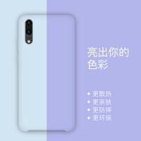 p30手机壳p30plus手机壳华为mate20壳华为mate20x壳华为p20手机壳nova4e手机壳液态硅胶p20