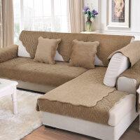 沙发垫布艺毛绒冬季防滑欧式紫色坐垫子皮沙发罩全包套法兰绒