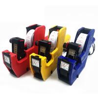 打价机 MX-5500单排8位标价机 小店标价器打码机超市价格标签机生产日期克折