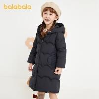 【3件4折价:210.4】巴拉巴拉童装宝宝羽绒服鹅绒儿童外套长款女童上衣女