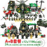 启蒙积木我的世界军事坦克飞机儿童益智模型玩具拼装3-6-10岁男孩