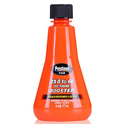 百适通辛烷值提升剂减少爆震燃油宝动力提升汽油添加剂燃油添加剂减少爆震 提高辛烷值