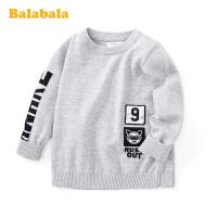 巴拉巴拉宝宝毛衣儿童打底衫男童春装2020新款纯棉休闲圆领套头衫
