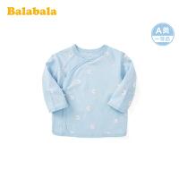 巴拉巴拉宝宝打底衫婴儿睡衣女童长袖男童上衣2020新款新生儿纯棉