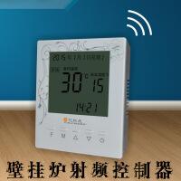无线天燃气锅炉控制器开关壁挂炉温控器面板远程控制水地暖电地暖